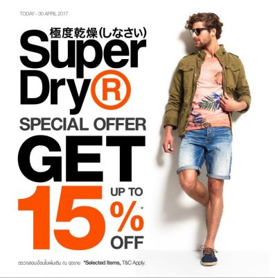 superdry apr 17